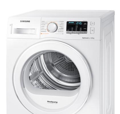 Lavadoras samsung al mejor precio for Mueble lavadora carrefour