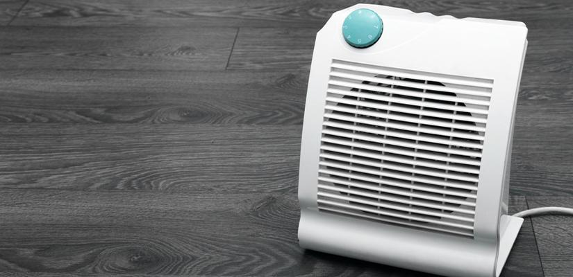 Calefactor Baño | Como Elegir Calefactores