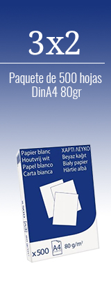 Paquete 500 hojas - 3x2